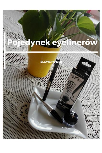 Pojedynek eyelinerów- jaką formę wybrać? +favs
