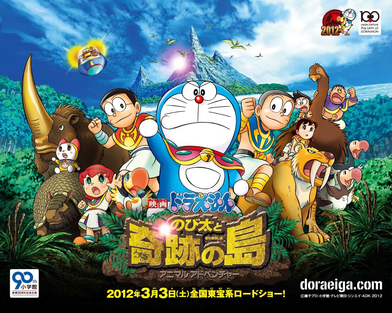 Image gallery for Doraemon The Movie: Nobitas Great