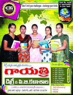 educational-brochure-design-psd-free-downloads-naveengfx.com