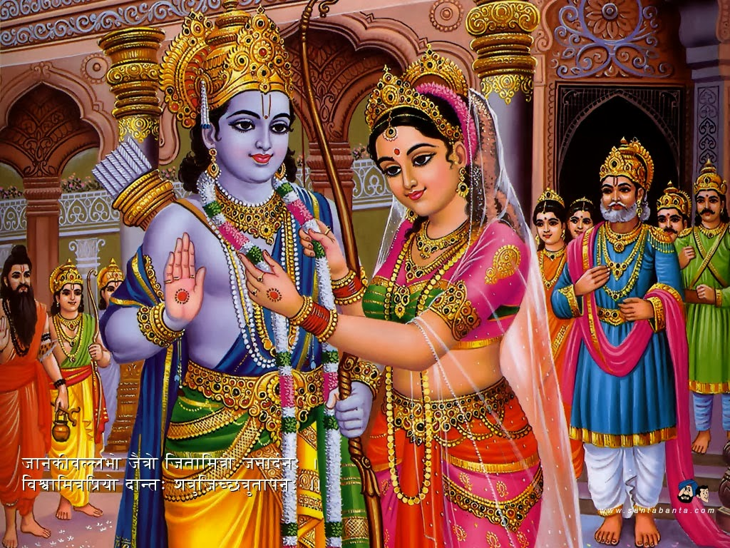 ALL-IN-ONE WALLPAPERS: Lord Rama HD Wallpapers