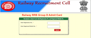 RRB RRC Group D Exam Hall Ticket/ Call Letter 2018 Download