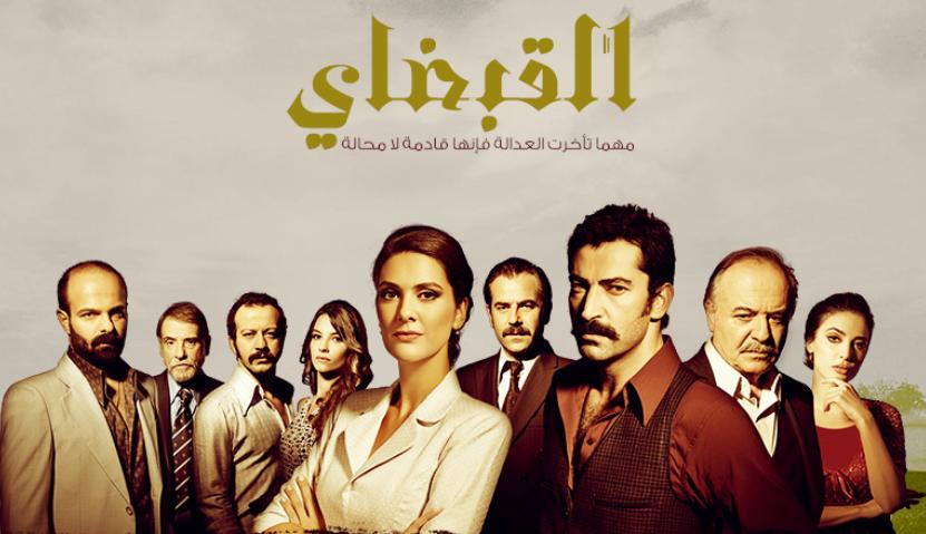 مسلسل حريم السلطان الجزء الاول الحلقة 15
