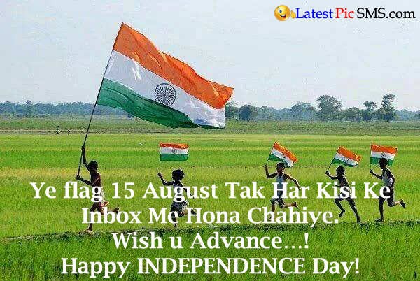 people indian independence Best Photos qoutes - Independence Day SMS Text Messages Photos Quotes for Whatsapp & Fb