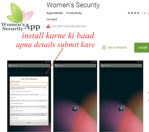 Women,Safety, Android App, Hindi,