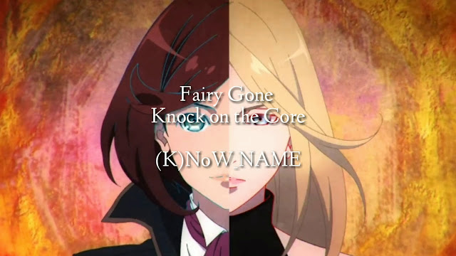 (K)NoW_NAME - KNOCK on the CORE Lyrics: Indonesia