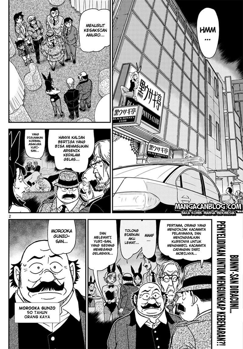 Detective Conan Chapter 1011-2