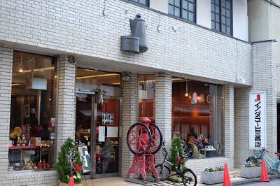 京都の喫茶店 INODA COFFEE(イノダコーヒ)三条支店 外観