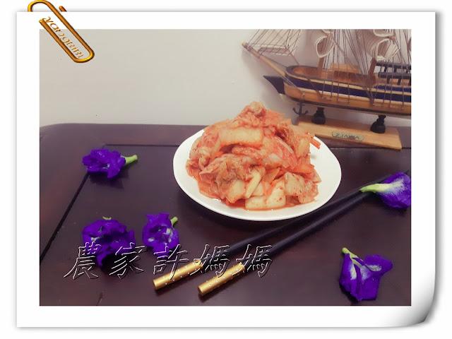 農家許媽媽-渾厚多汁韓式泡菜製作方法
