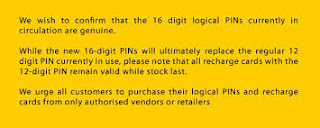 MTN Nigeria Introduces 16 Digit Recharge pin
