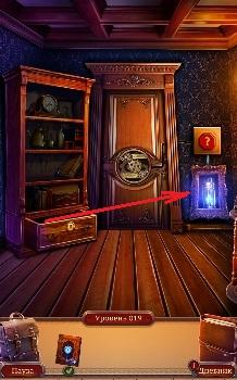 светильник устанавливаем в карман в стене