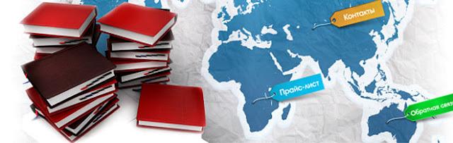 Yeminli Tercüme Büroları İstanbul