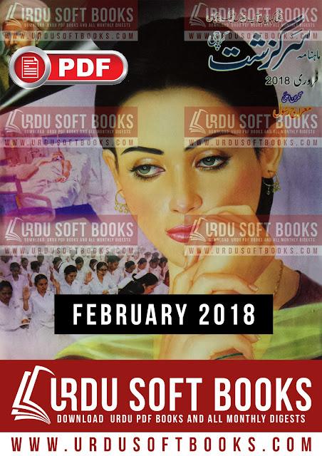 Sarguzasht Digest February 2018