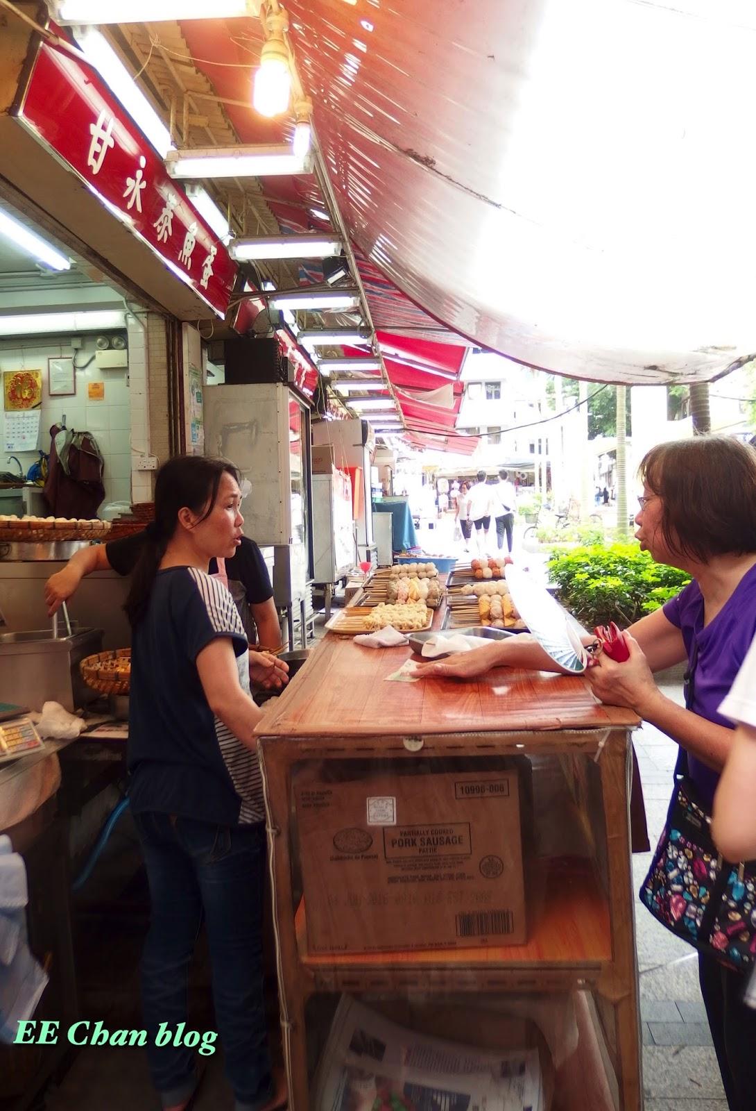 EE Blog: 長洲美食