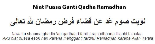 Bacaan Niat Puasa Ganti Qadha Dan Berbukanya Membayar Hutang Bulan Ramadhan