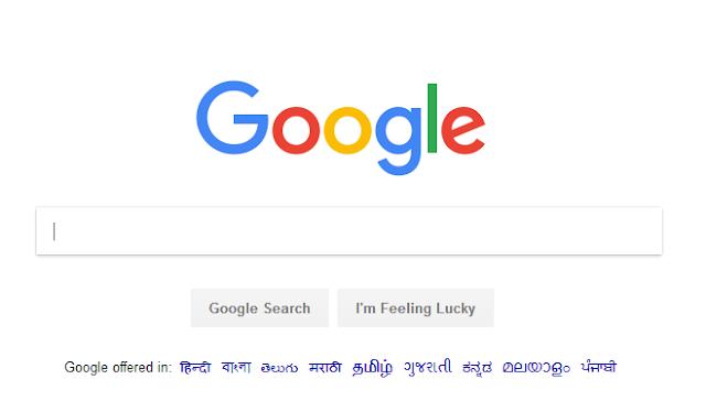 गूगल में सर्च कैसे करें - Google me search kaise karen - How to search in google