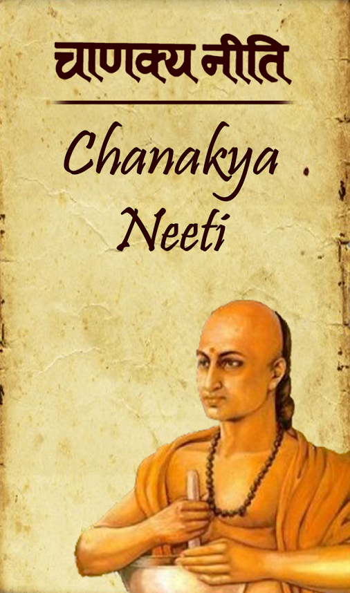 Download Chanakya Niti in hindi pdf