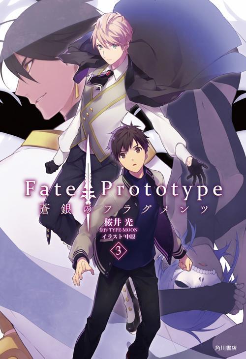 Fate/Prototype Subtitle Indonesia Download