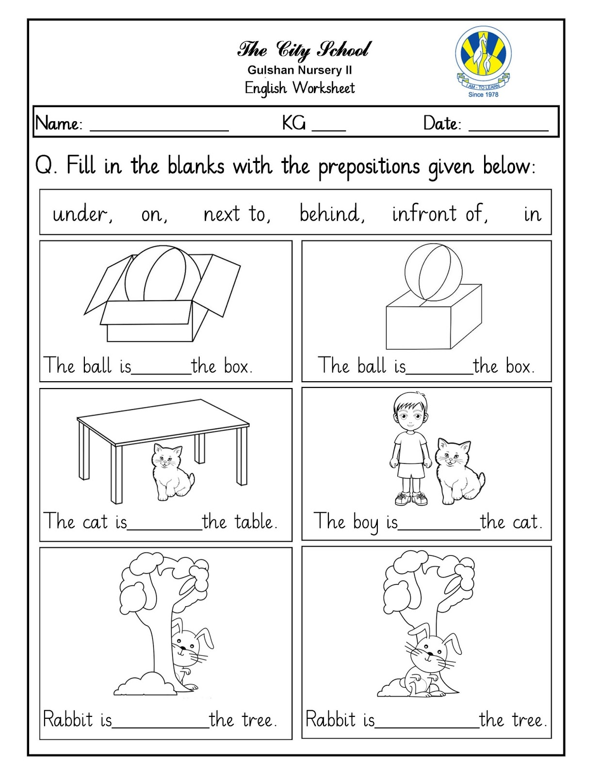 Sr Gulshan The City Nursery Ii English And Urdu Worksheet