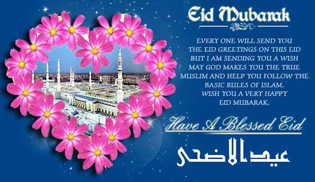 Eid Mubarak Shayari's For Lovers