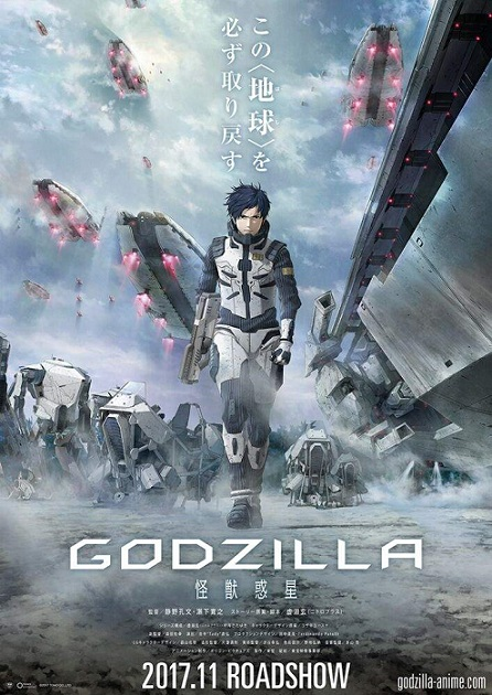 Godzilla: Monster Planet (Godzilla: El Planeta de los Monstruos) (2017) 720p y 1080p WEBRip mkv Trial Audio AC3 5.1 ch
