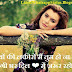 Feeling Alone Love , Pyar , Mohabbat, and Pyar mein Dhokha Status in Hindi