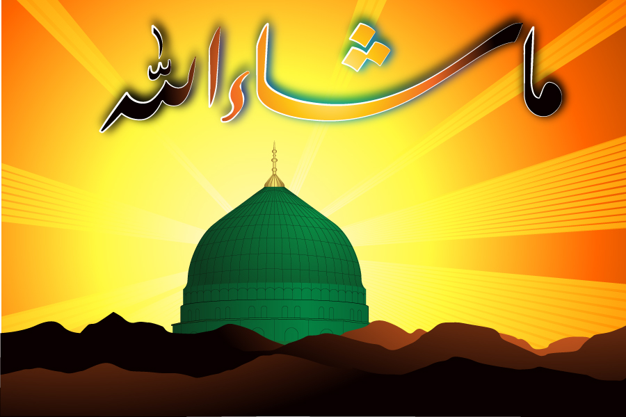 Masha Allah Hd Wallpaper Masha Allah Hd Wallpaper Islamic Wallpapers