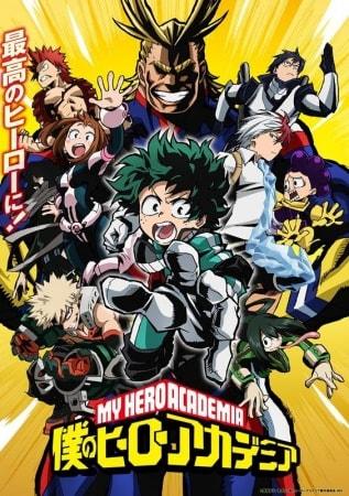 Boku no Hero Academia!