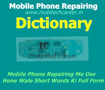 Mobile phone repairing me kam aane wale all words ki full form