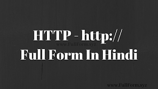 HTTP Full Form In Hindi