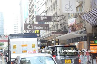 香港皇后街