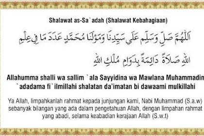 Sholawat as-Sa`adah  (Shalawat Kebahagiaan)
