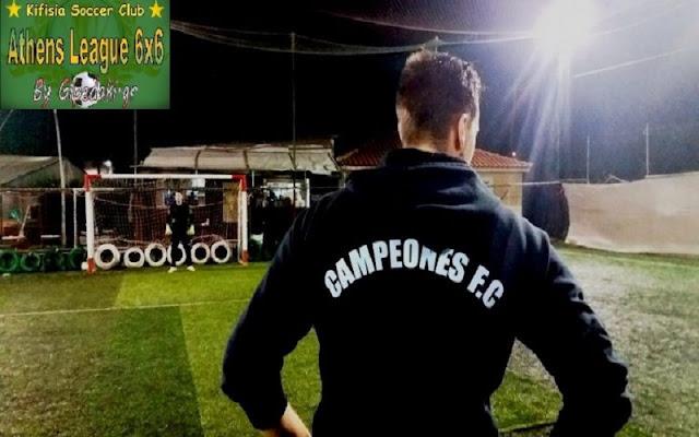 Athens League 6Χ6: Στην 2η θέση για Campeones F.C. – «Γείωσε» τους Αετούς ο αρχηγός!