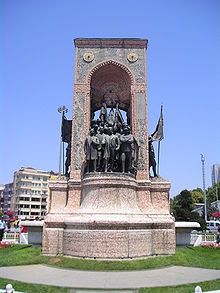 The Monument of the Republic, Turki