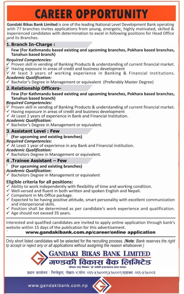 Career Opportunity at Gandaki Bikas Bank Limited.