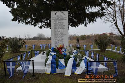 Η Κατερίνη τίμησε σήμερα τους εκτελεσθέντες συμπατριώτες μας από τους Γερμανούς Ναζί. (ΦΩΤΟ-ΒΙΝΤΕΟ)