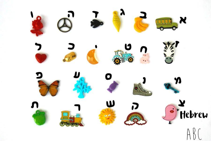 Tomtoy trinkets tomtoy multilingual hebrew alphabet i spy objects i spy abc trinkets language miniatures altavistaventures Images
