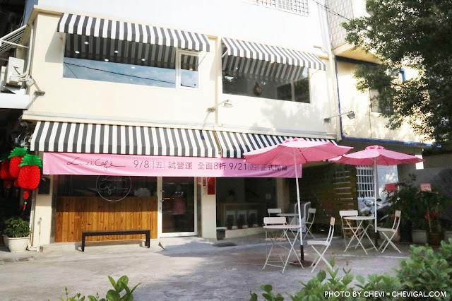 IMG 2295 - 逢甲商圈│LUSI CAFE。逢甲甜點店新開幕,精緻韓式奶油杯子蛋糕美到冒泡