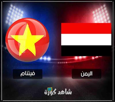 yemen-vs-vietnam