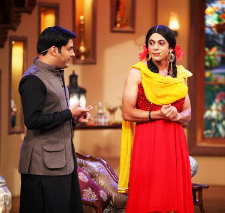 Kapil Sharma and Sunil Grover as Gutthi in Comedy Nights with Kapil
