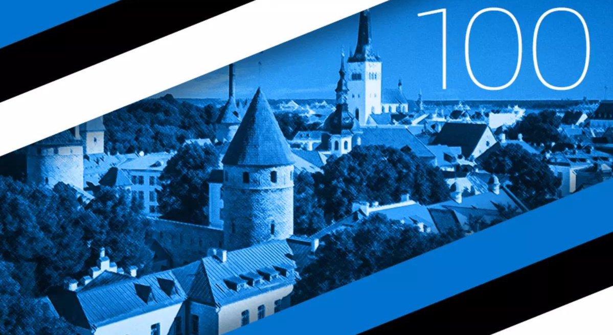 How do you say happy birthday in estonian