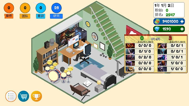 Game Simulasi Warnet Android Esport Club Tycoon MOD APK