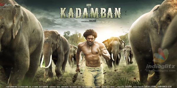 Kadamban Full Movie Download