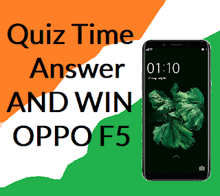 f5 quiz time answer oppo quiz time amazon answer