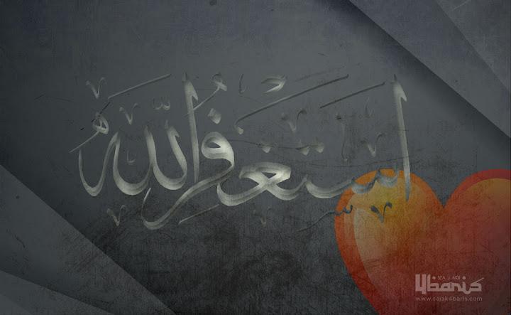 Sajak Sunda Mepende Hate