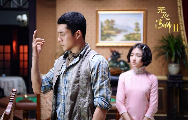 Monster Killer 2 2017 Chinese drama