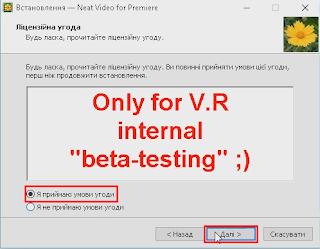 Download Plug In Reduce Noise Neat Video Full Crack Dan Cara Install