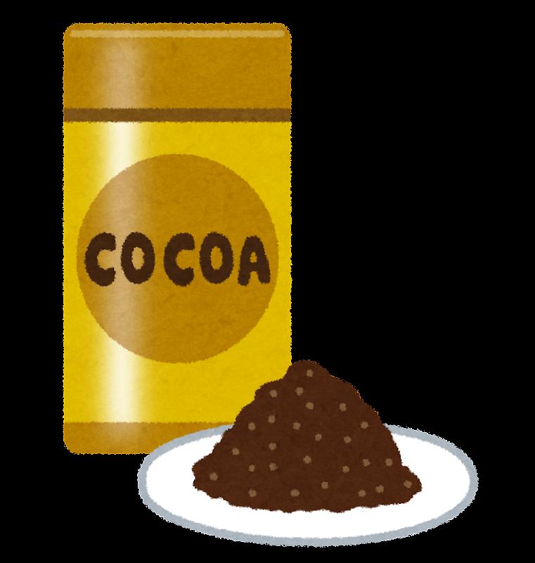 ココアの粉のイラスト | かわいいフリー素材集 いらすとや
