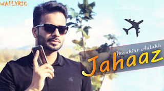 Jahaaz Song Lyrics
