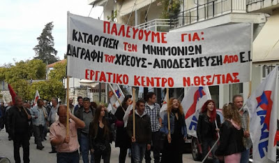 """Εργατικό Κέντρο Θεσπρωτίας: Σύσκεψη με θέμα """"Το προσφυγικό ζήτημα, οι ιμπεριαλιστικοί πολέμοι και τα καθήκοντα του εργατικού κινήματος"""""""