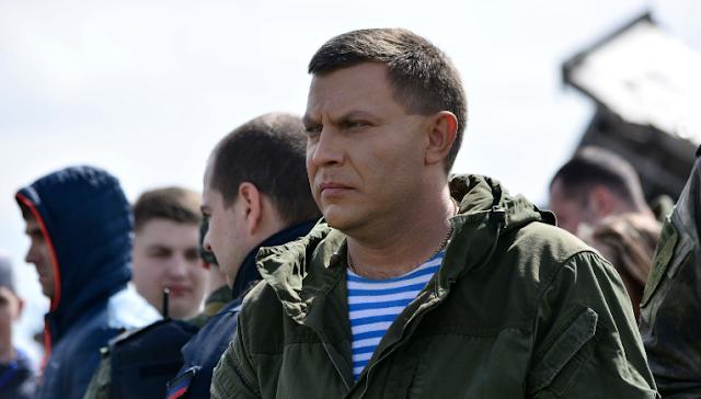 Бандит Захарченко